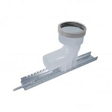 Vaillant  Базовый комплект труб 60/100 мм РР для подключения к дымоходу Dn 80 в шахте